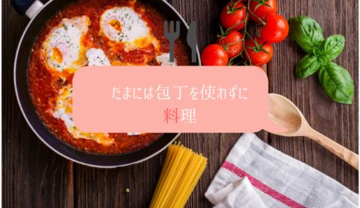 赤から鍋よりオススメ! 赤から肉豆腐が簡単で絶品でした